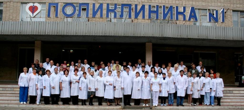 Поликлиники спб по районам адреса